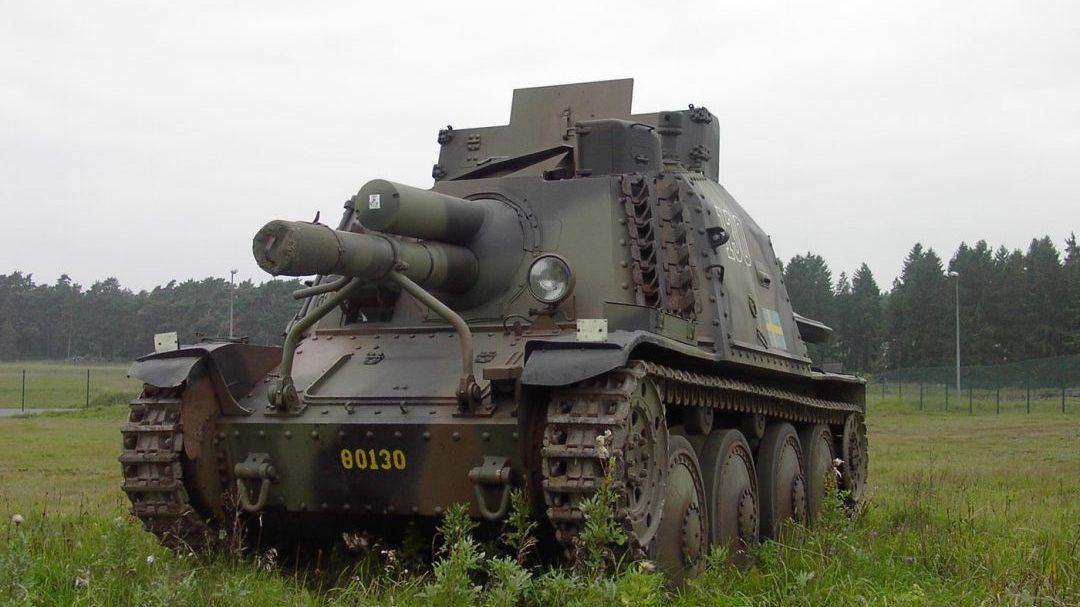 Artillerimuseet Sav m/43